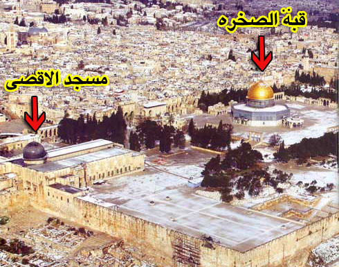 مسجد قبه الصخره، مسجدالاقصی نیست