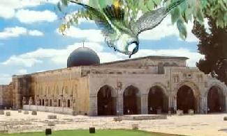 مقدسات اسلامی و مسیحی شهر قدس(2)
