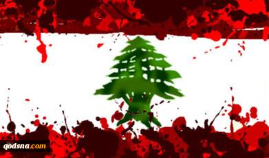 تاریخ  ترورهای سیاسی در لبنان