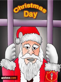 Celebration of Christmas Day Despite Besiege