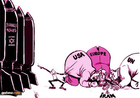 US, EU, UN and Israeli plots