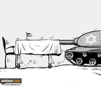 Violation of Truce by Israel