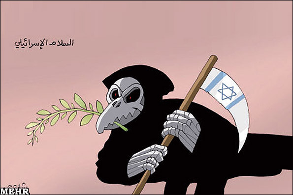 السلام الاسرائیلی