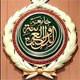 رام الله واتحادیه عرب بجان هم افتادند