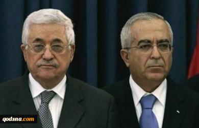 اختلاف فیاض وابومازن با استعفای وزیردارایی