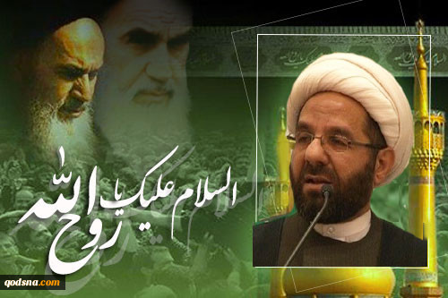 Imam Khomeini revived notion of Muslim unity