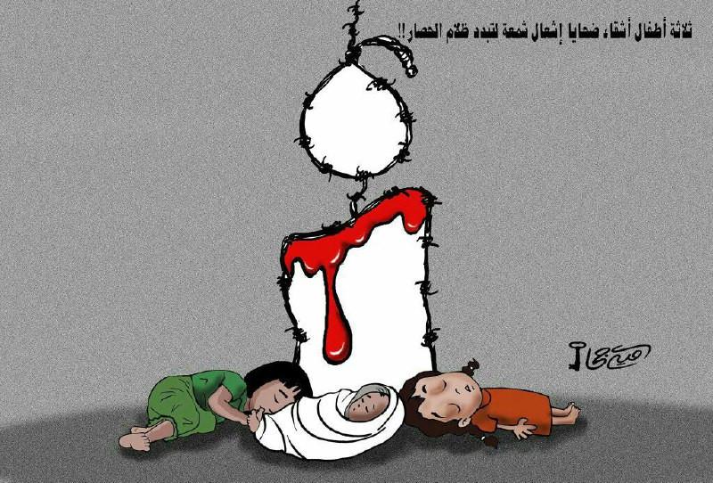 غزة.. انقطاع التیار الکهربائی یتسبب فی مصرع 3 أطفال أشقاء حرقًا