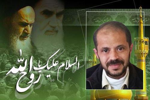 Imam Khomeini enjoyed strategic intuition