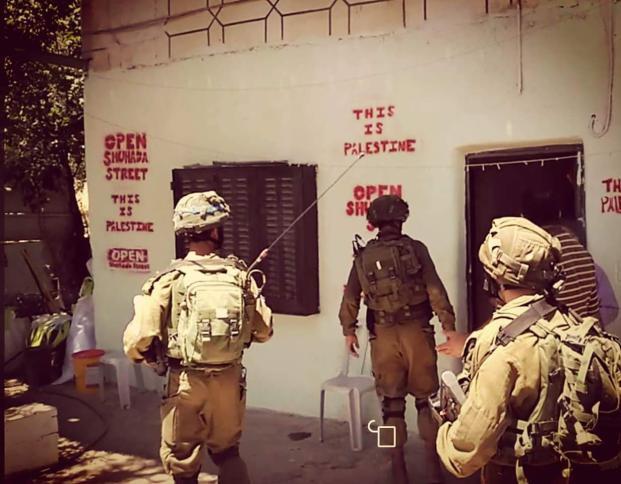 حمله صهیونیست ها به همایشسینمای مقاومت در الخلیل