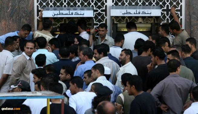 انتقاد بانک جهانی از رفتار مالی تشکیلات خودگردان در تعامل با بازنشستگان فلسطینی