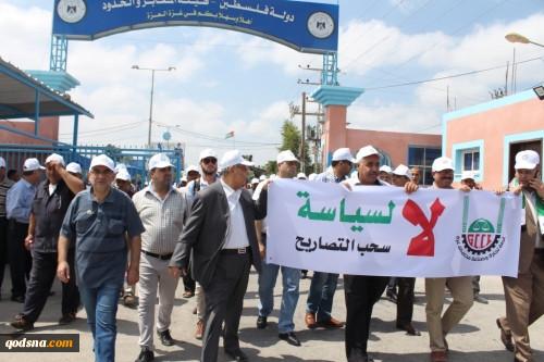افزایش اعمال فشار صهیونیستها به بخش تجاری نوار غزه