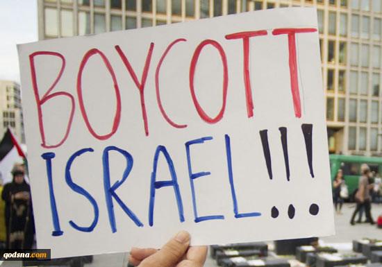 دهها شخصیت برجسته آمریکایی خواستار تحریم اسرائیل شدند