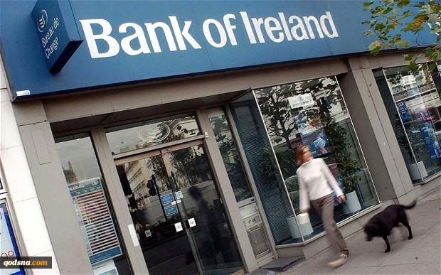 بانک ایرلند حساب بانکی فعالان ضد اسرائیلی را مسدود کرد