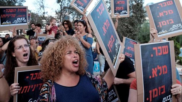 تظاهرات صدها معلم صهیونیست به دلیل عدم پرداخت حقوق ها