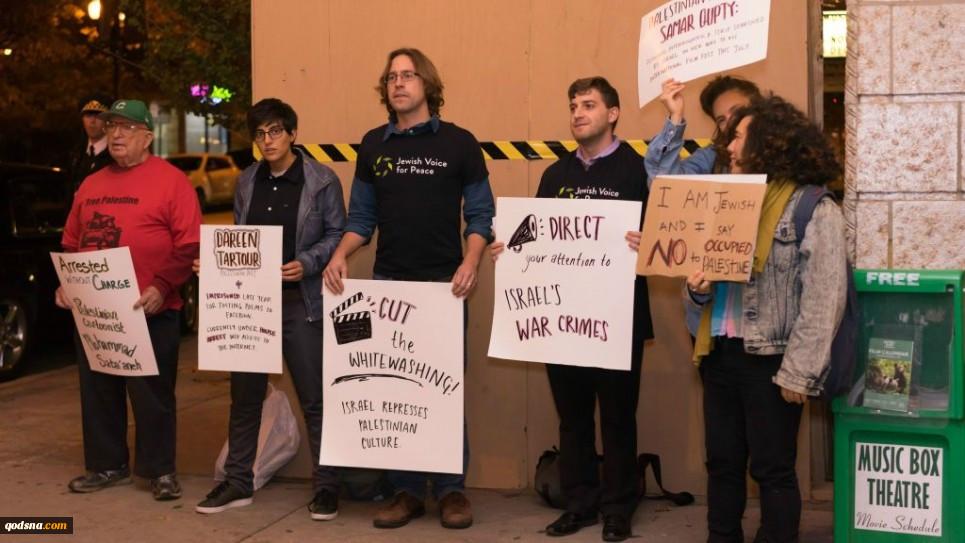 تظاهرات برای تحریم جشنواره فیلم اسرائیلی در شیکاگو