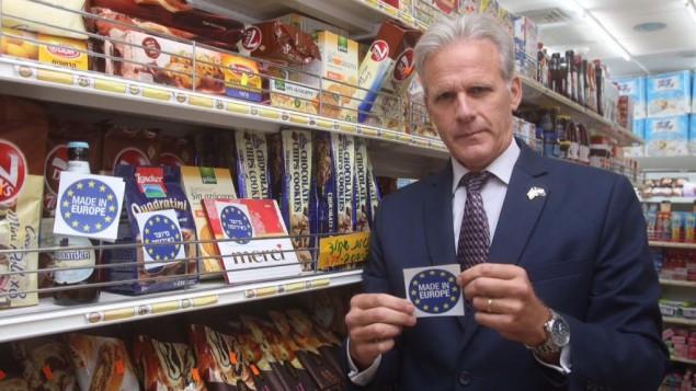 درخواست مقام صهیونیست برای تحریم متقابل محصولات فرانسوی