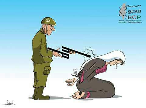 کاریکاتور روز شرکت « hp » و نقش آن در سرکوب ملت فلسطین