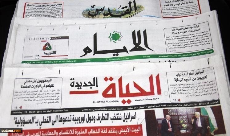 أبرز عناوین الصحف الفلسطینیة لصباح الیوم
