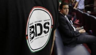 اعتراف به بی نتیجه بودن تلاش بی وقفه برای مقابله با BDS:  اسرائیل به دنبال تدوین طرح های جدید برای مقابله با جنبش جهانی تحریم