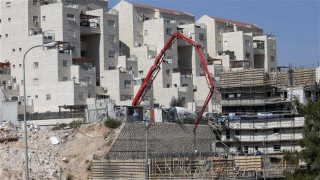 Israel boosts settlers' powers, 'formalizing apartheid'