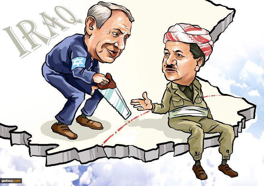 Image result for Zionist Kurdish CARTOON