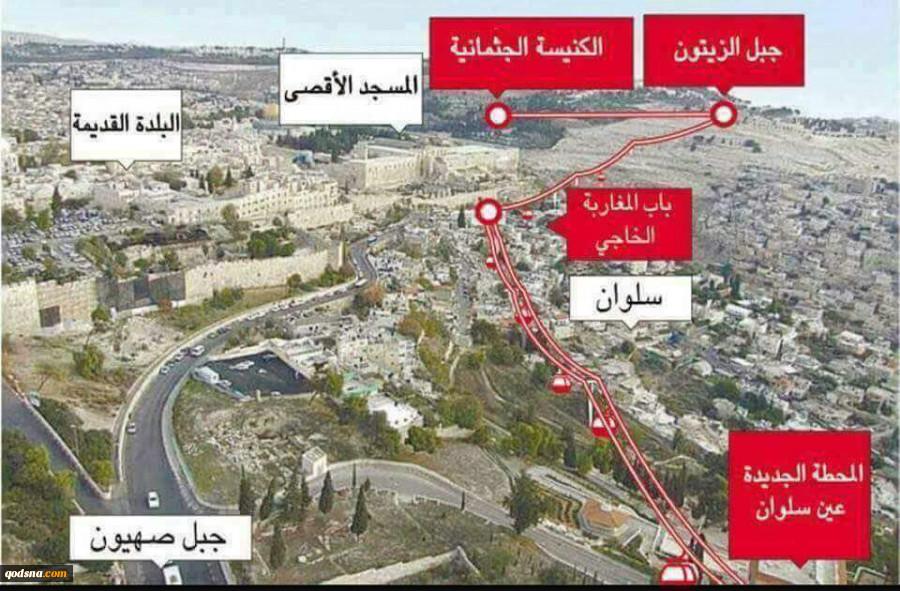 خطرناک ترین پروژه یهودی سازی در آستانه اجراست؛جزئیات جدید از پروژه خط تلکابین در قدس شریف+ تصاویر 2