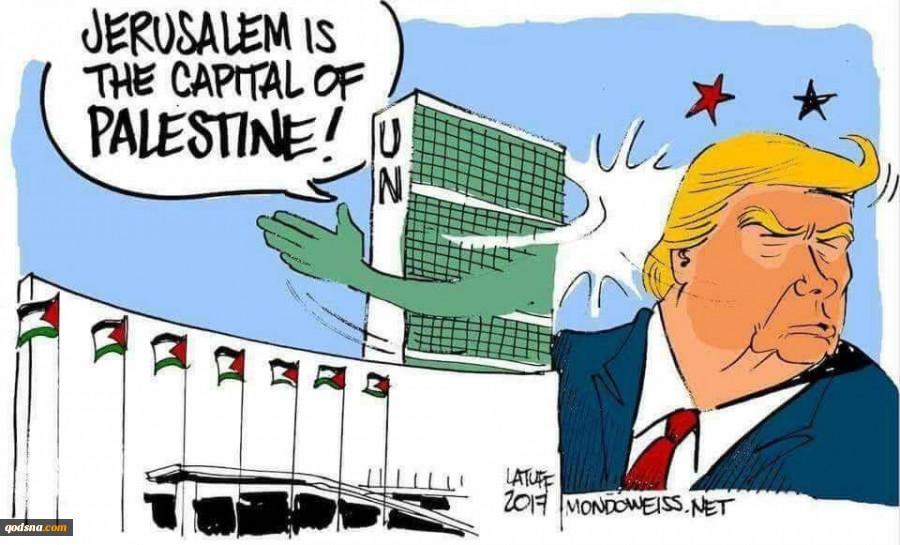 کاریکاتور روزسیلی جهانی در گوشِ ترامپ 2