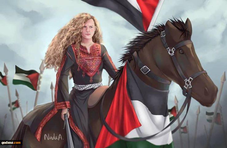 تصویر روزعهد التمیمی؛ تولد یک شیرزن فلسطینی 2