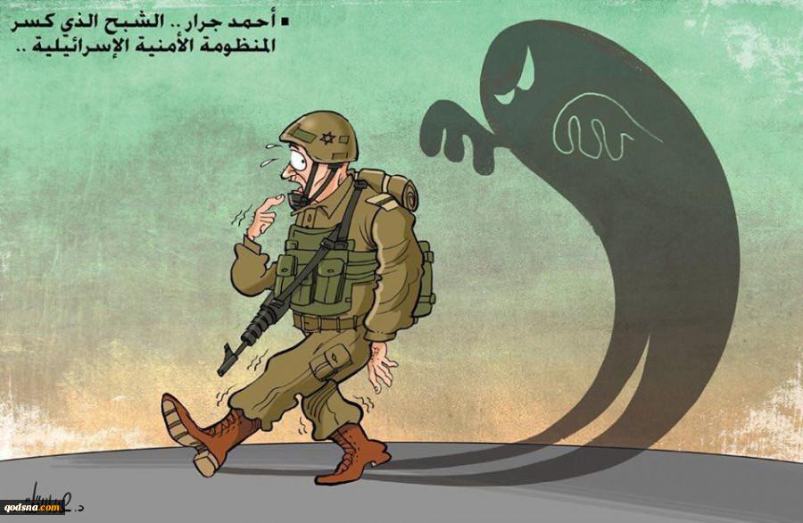 کاریکاتور روز کابوس جدید امنیتی اشغالگران صهیونیست 2