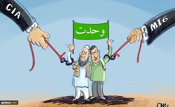 کاریکاتور روز  شیعه انگلیسی؛ عاملی برای تفرقه در جهان اسلام 2