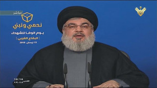 Nasrallah: US failed achieving any goals from missile strikes on Syria
