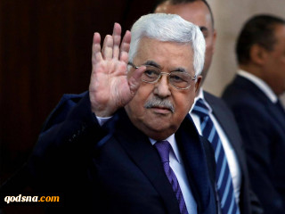 Mahmoud Abbas apologies to Jews after Holocaust comments
