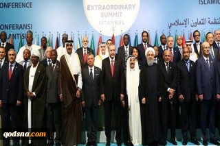 OIC final statement: Jerusalem is eternal capital of Palestine