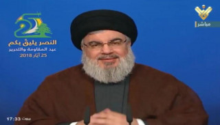 Hezbollah Chief lauds Iran role in supporting Resistance