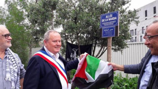 Under Israel pressure, French mayor forced to remove pro-Palestine street sign