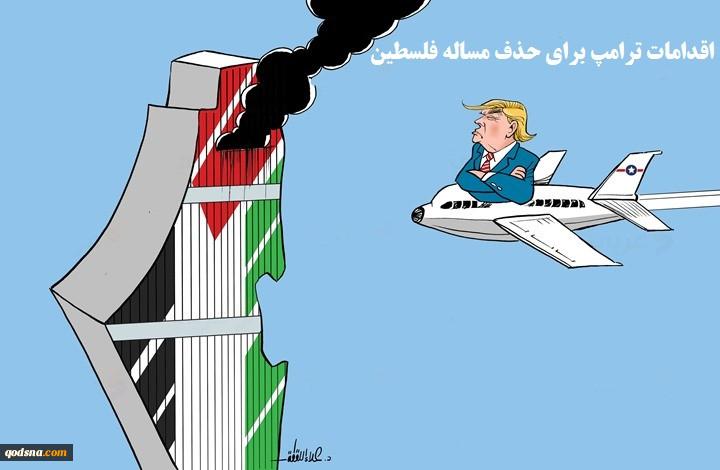 کاریکاتور روز 2