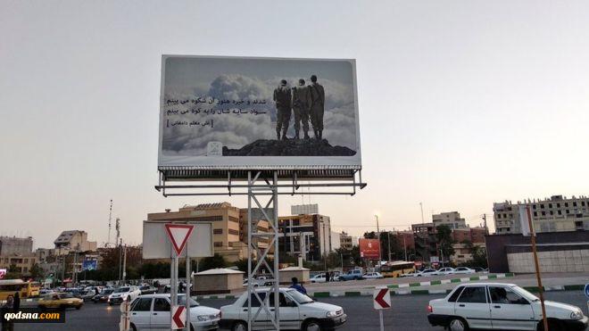ارتباطات معنایی رخداد با مفاهیم صهیونیستی؛چرا نباید از کنار نصب بیلبوردهای سربازان اسرائیلی در شیراز به سادگی گذشت؟ 4
