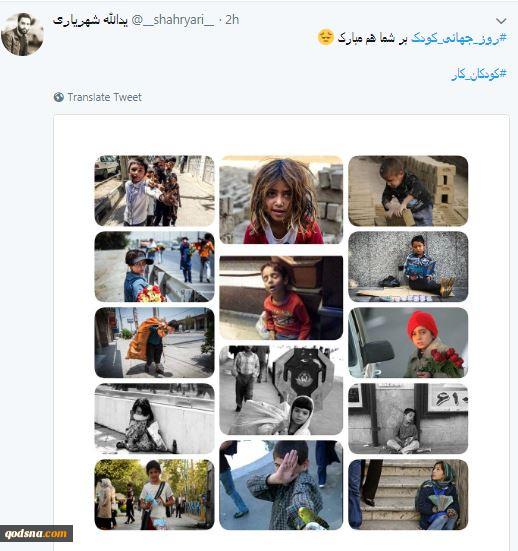 داغ های فضای مجازی #جمال_خاشقجی، #خیانت_FATF ، #نه_به_CFT، #حب_الحسین_یجمعنا، #روز_جهانی_کودک 7