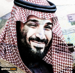 Binsalman Backbone