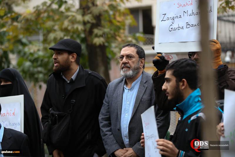 Activists gathered at UN-Tehran in support of Sheikh Zakzaki 3