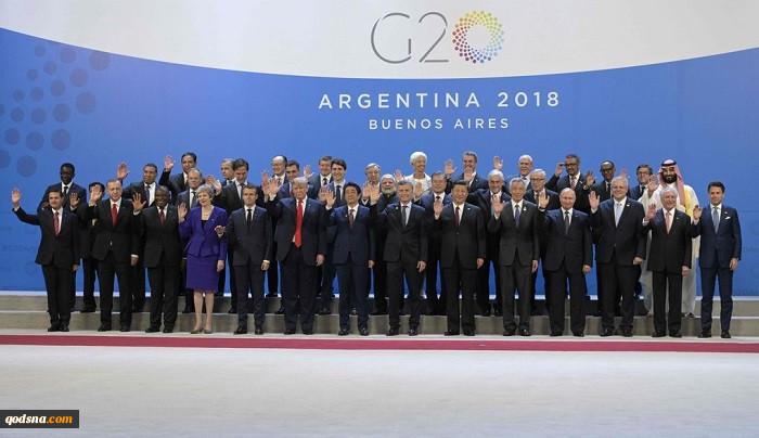 از نگاه تحلیلگر صهیونیست؛  اسرائیل از کنفرانس جی 20 چه می خواهد؟  تلاش برای ایجاد و تقویت ائتلافهای منطقهای و بین المللی جهت تغییر توازن قوا در خاورمیانه 2