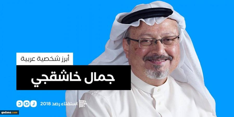 هفت شخصیت برتر سال خاورمیانه از نگاه سایت عربی خاشقجی در صدر قرار گرفت+ تصاویر 3