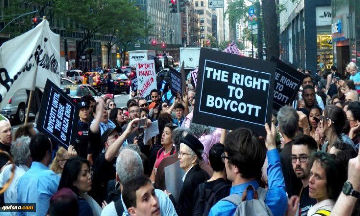 دادگاه فدرال تصمیم گیری می کند؛  خشم مردم امریکا از قانون ممنوعیت تحریم اسرائیل و تلاش برای لغو آن 2