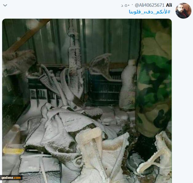 با انتشار تصاویری از نیروهای حزب الله در شبکه های اجتماعی لبنان رخ داد؛  پربازدیدترین هشتگ این روزها در لبنان «احساس سرما نمیکنیم چون شما گرمابخش قلبهای ما هستید»+ تصاویر 4