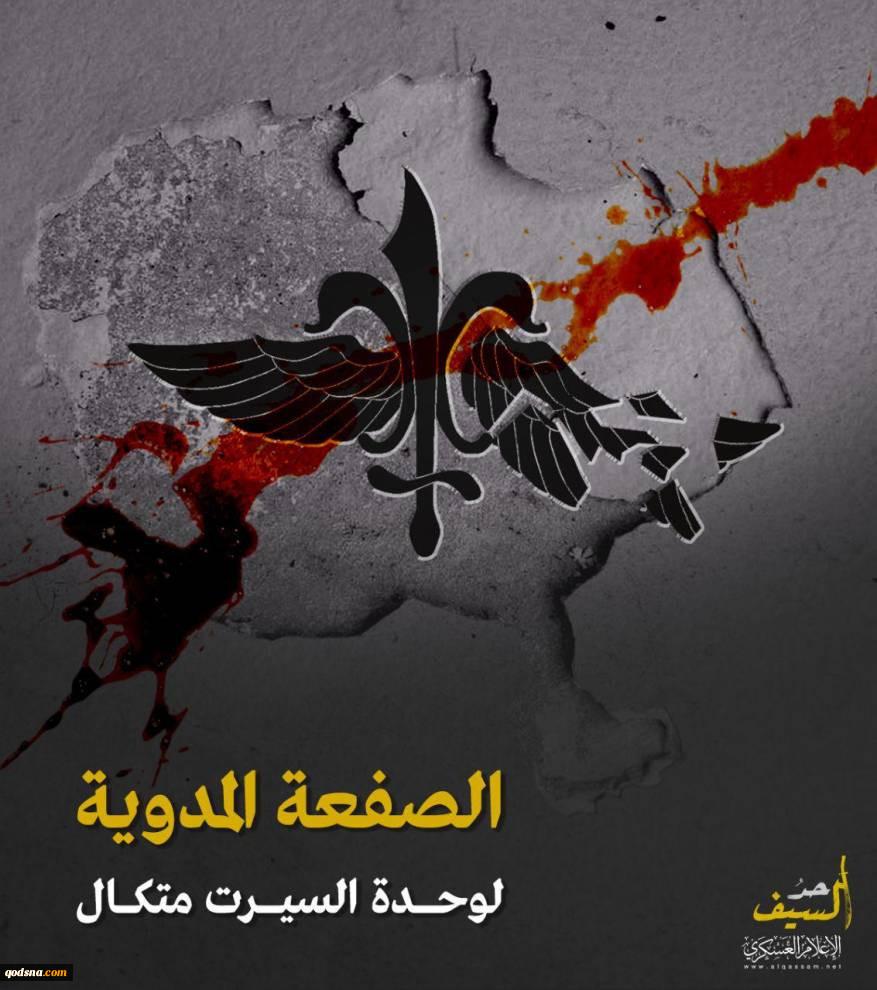 در پی انتشار جزئیات عملیات لبه شمشیر عنوان شد؛عبرت سخت گردانهای عزالدین قسام چگونه یگان ویژه «سایرت متکال» در ارتش رژیم صهیونیستی تمجید گروههای فلسطینی از مقاومت + تصاویر 2
