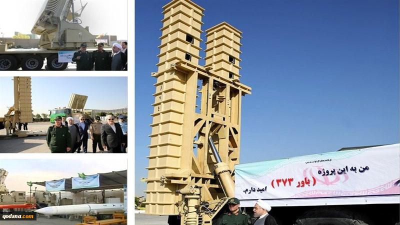 Bertahan diri dari Ancaman Iran akan Pamerkan Sistem Anti Udara Terbaru 3
