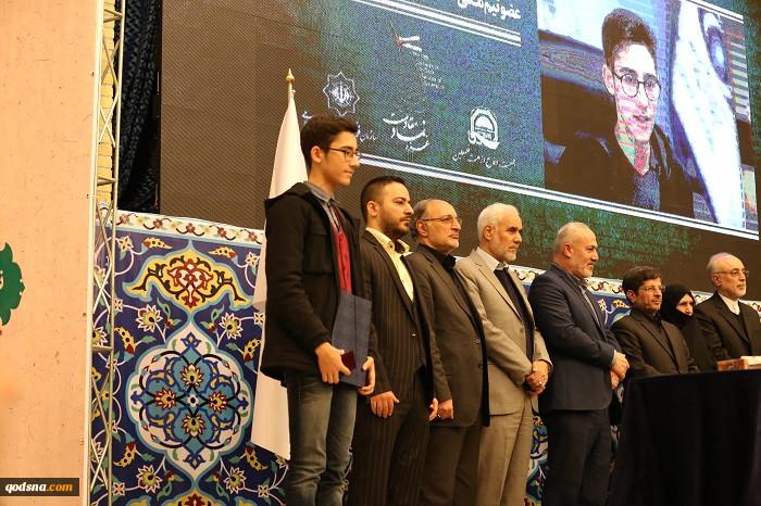 تجلیل از «آرین غلامی» شطرنج باز جوان کشورمان در نهمین همایش غزه نماد مقاومت+ تصاویر 2