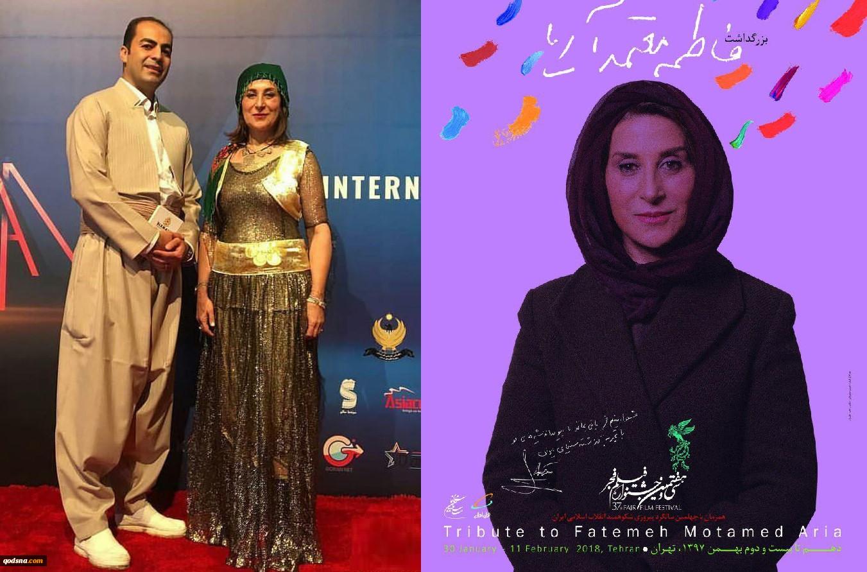 جشنواره فیلم فجر حاشیه ها