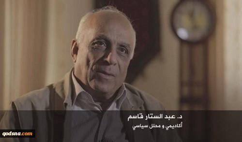 چرا فلسطینی ها کنفرانس ورشو را بایکوت کردند؟ تحلیلگران پاسخ می دهند 4