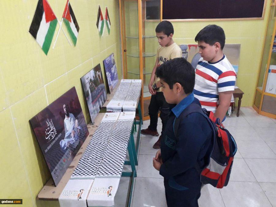 نمایشگاه عکس فلسطین، فریاد در سکوت 2